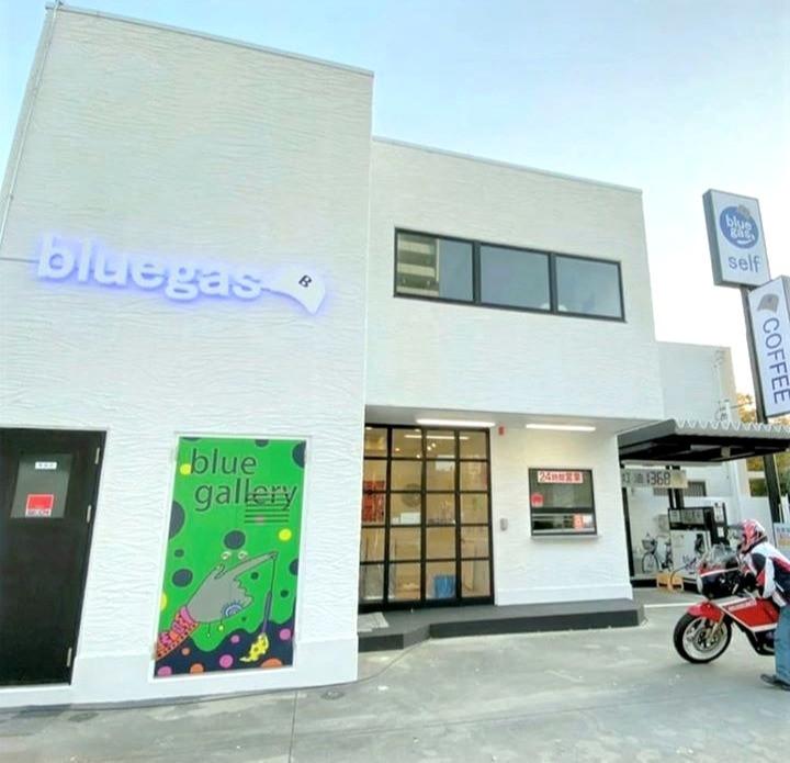 blue gallery