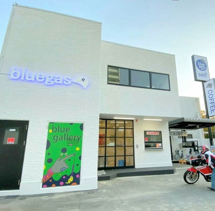 Project blue galleryプリオ吉野GS
