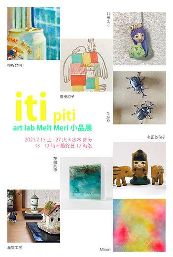 iti2021-DM.jpg