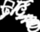 LogoForoCulturalGoyaBlanco.png