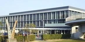 吉川市役所 新庁舎