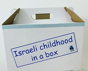Israeli Childhood Games