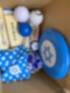 Israeli Childhood Games