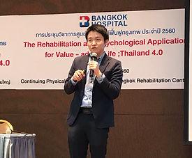 บรรยาย ปรึกษาออนไลน์ สมาคมจิตวิทยาแห่งประเทศไทย รพ.กรุงเทพ ดร.สุววุฒิ วงศ์ทางสวัสดิ์