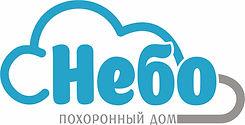 Логотип Небо.jpg