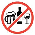 Les chiffres de l'alcool