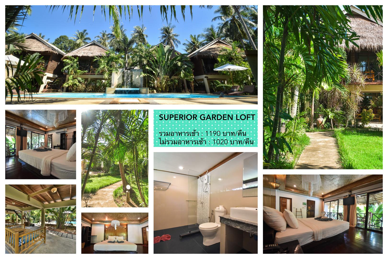 Superior Garden Loft.jpg