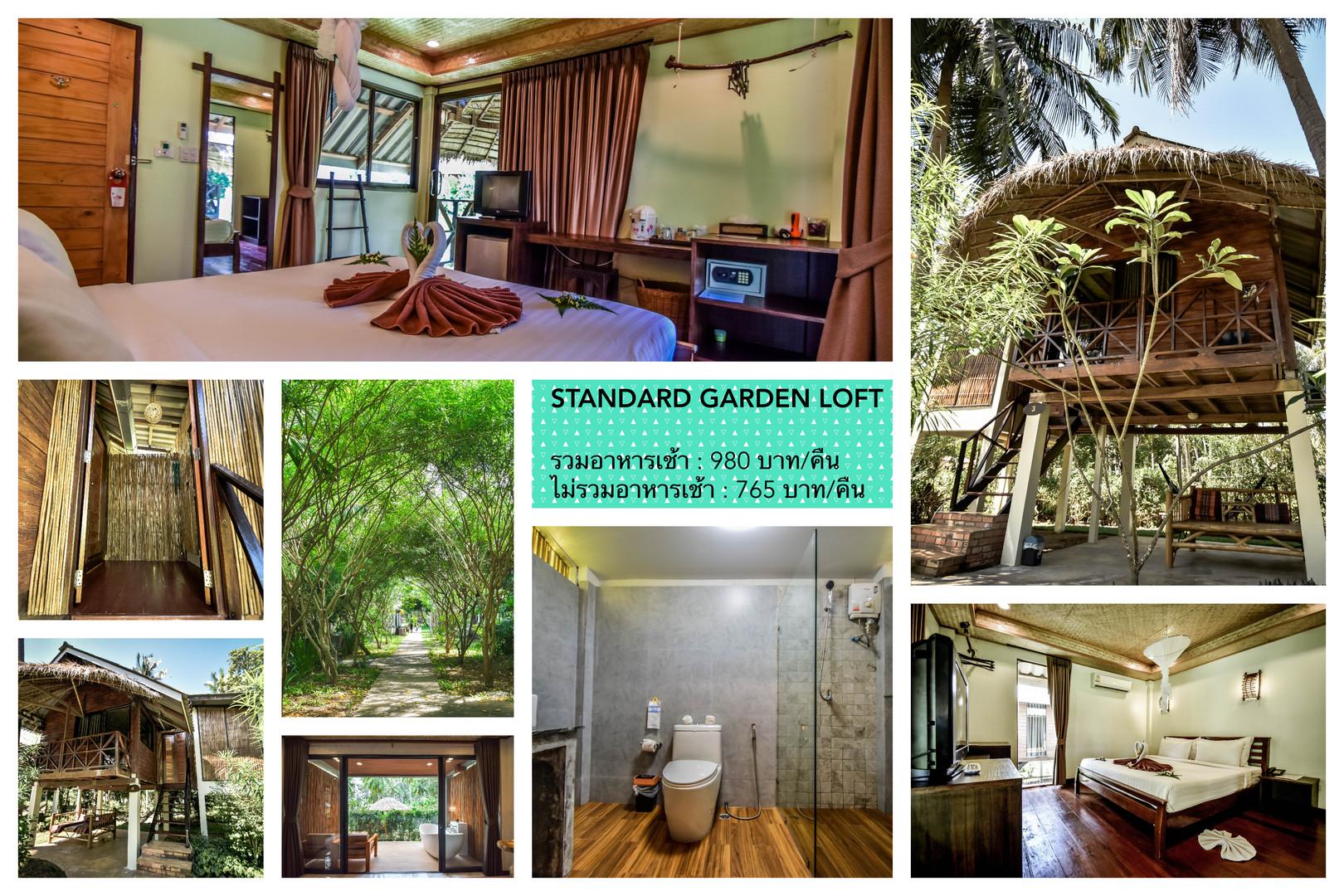 Standard Garden Loft.jpg