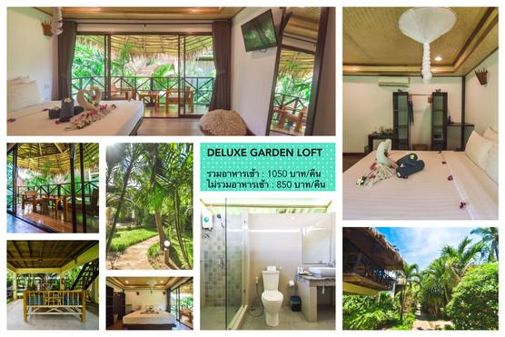 Deluxe Garden Loft.jpg