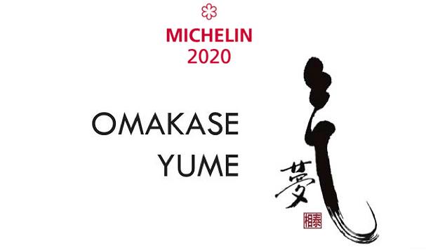 omakase yume logo.tiff