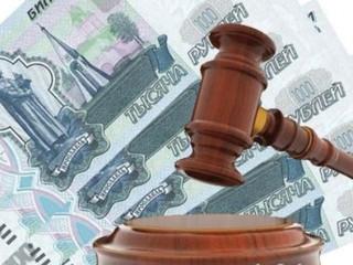 В Думу внесен закон, радикально увеличивающий штрафы за нарушение правил санитарной безопасности в л