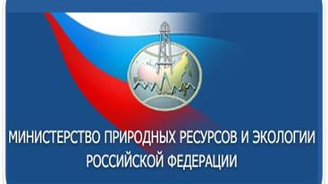 Минприроды России разработало инструкцию по развитию экологического туризма на особо охраняемых прир