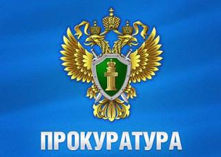 Прокуратура заставила минлесхоз Татарстана поставить на кадастровый учет 12 участков