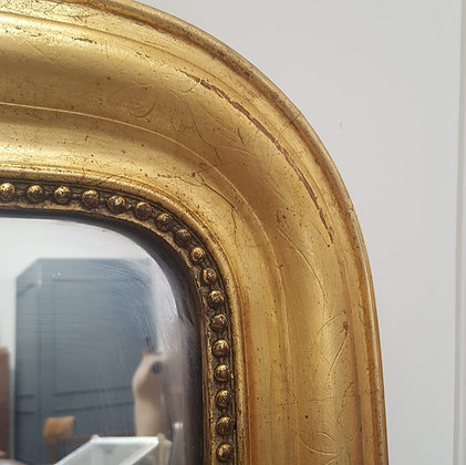 Gilded Antique French Mirror C1890