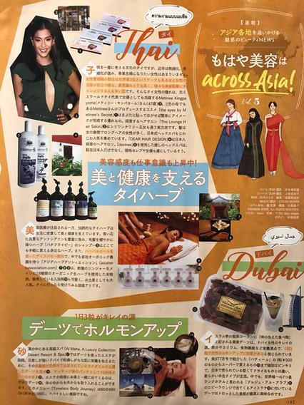 """นิตยสารขายดีอันดับ1ในญี่ปุ่น """"美ST"""" มาเก็บข้อมูล พร้อมพงษ์ ร้านทำผม Head Spa"""