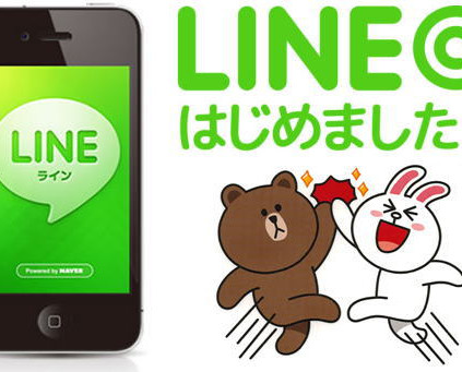 LINE@お友達追加のお勧め