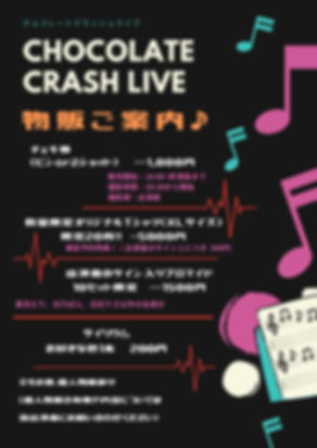 chocolate crash Live.jpg
