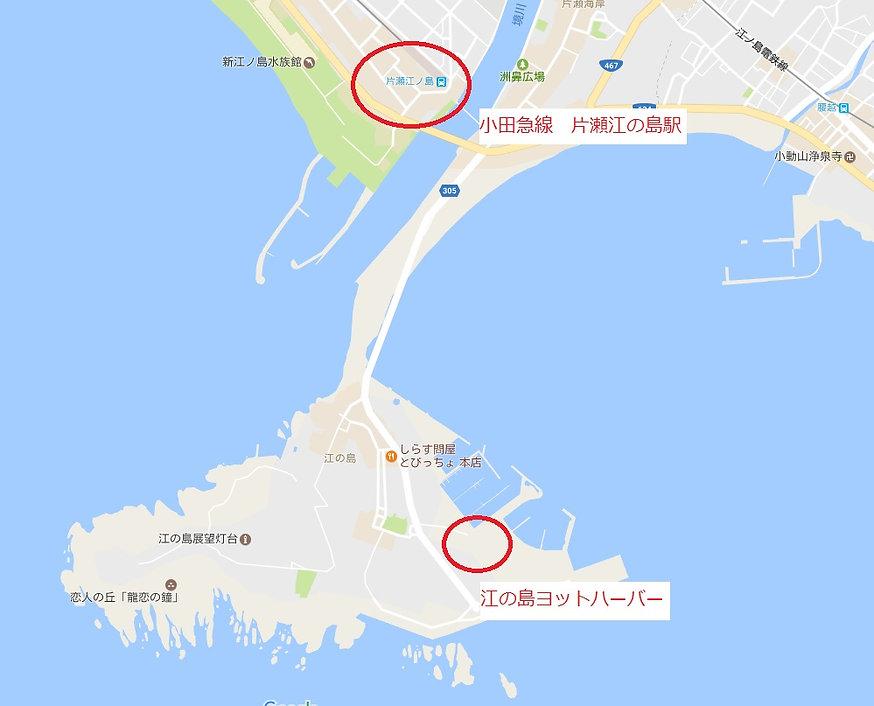 10:10江の島ハーバーまでの地図.jpg