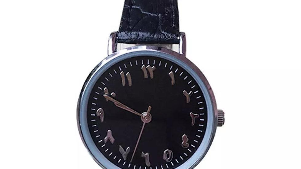 Relógio Arabic