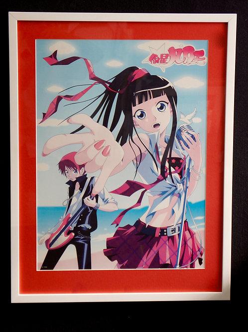 Framed original Hentai print. 55 x 71cm