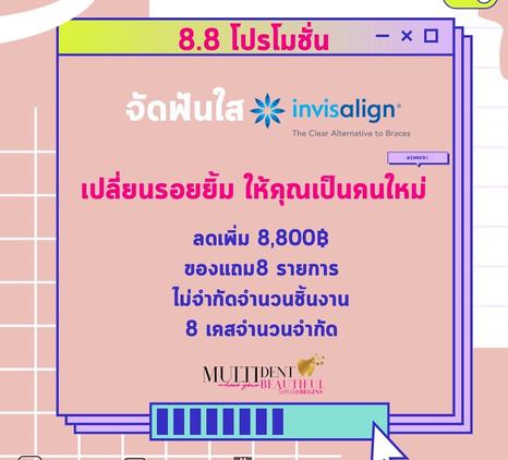 C9EA0853-FB5F-48B2-8C8D-6EA33EFBDA62.JPG