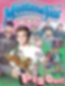 fair promo poster design