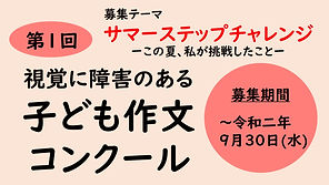 konku-ru.jpg