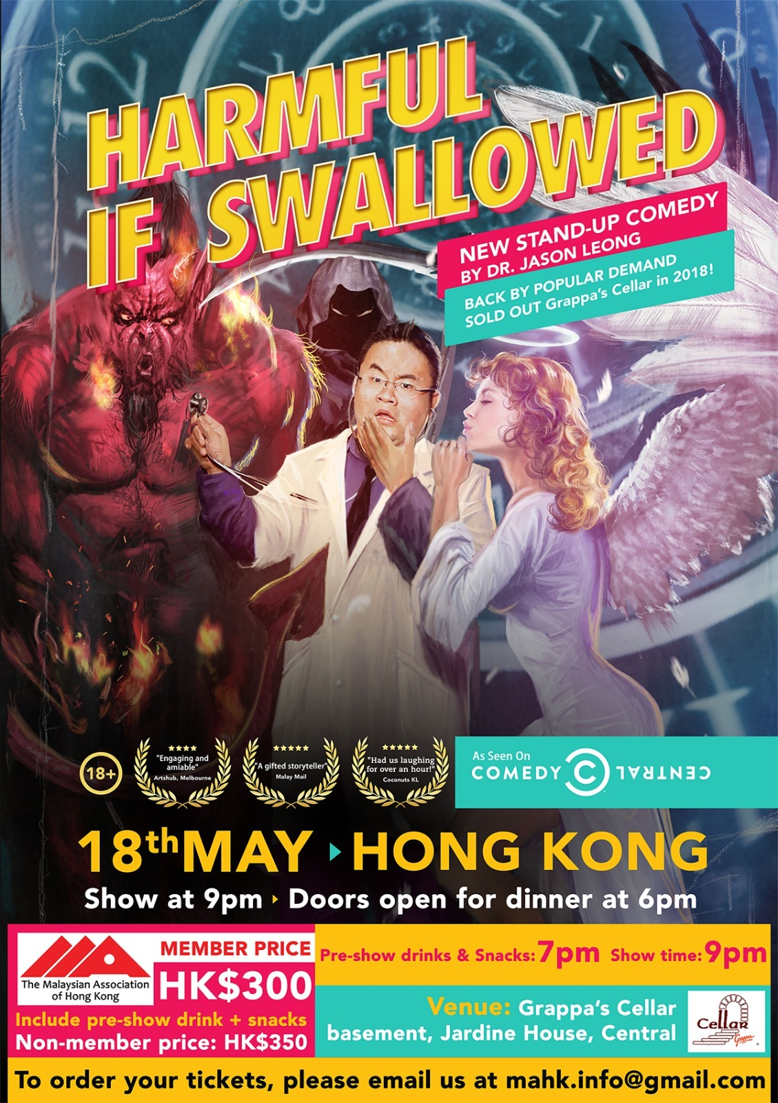 Jom Let's go Watch Jason Leong