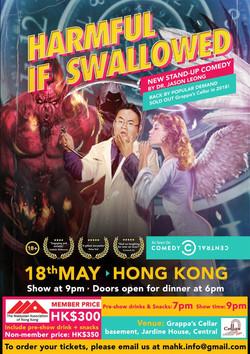 Jom Let's go Watch Jason Leong