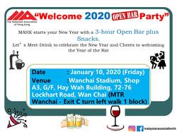 TGIF Jan 10 2020 flyer