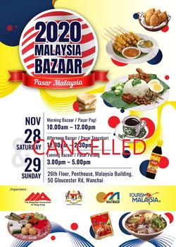 Malaysia Bazaar_Pasar Malaysia 2020