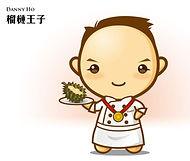 Danny Ho Logo.jpg