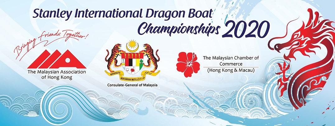 MAHK Dragon Boat.jpg