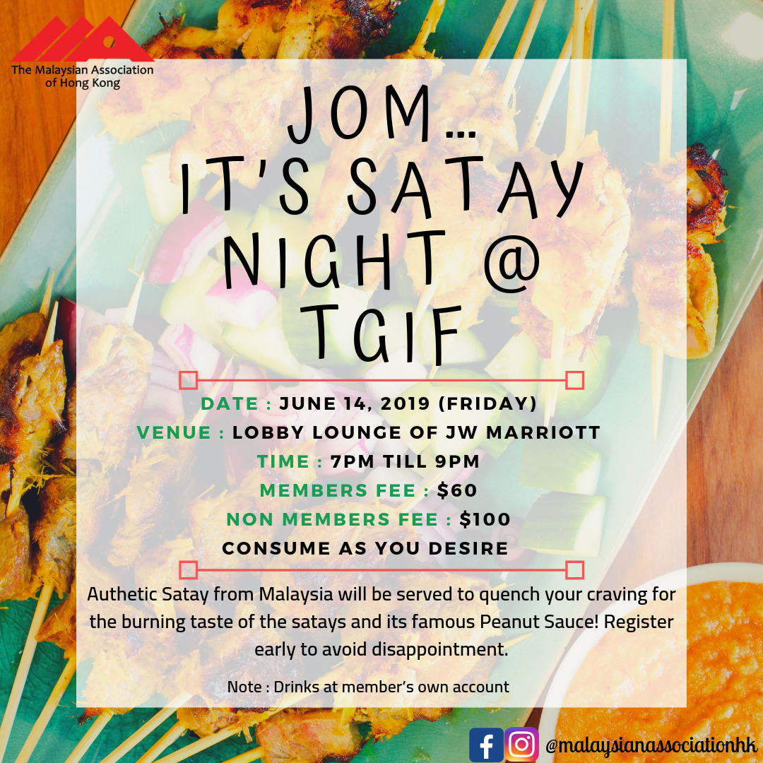satay night flyer