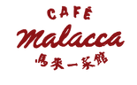 Cafe Melaca logo.png
