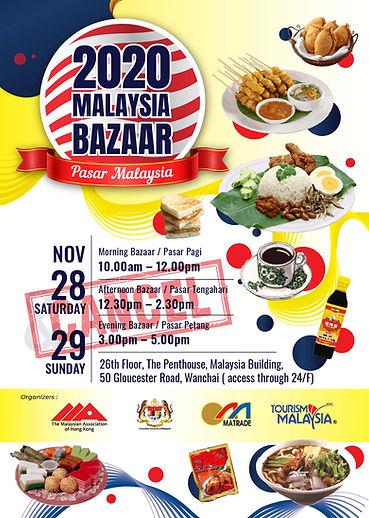 Malaysia Bazaar Poster_A4-01.jpg