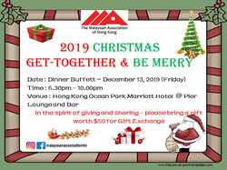 MAHK Christmas Party Flyer