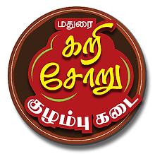 Kari-Soru-logo--medium.png