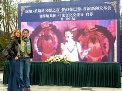 Affiche de notre spectacle en Chine