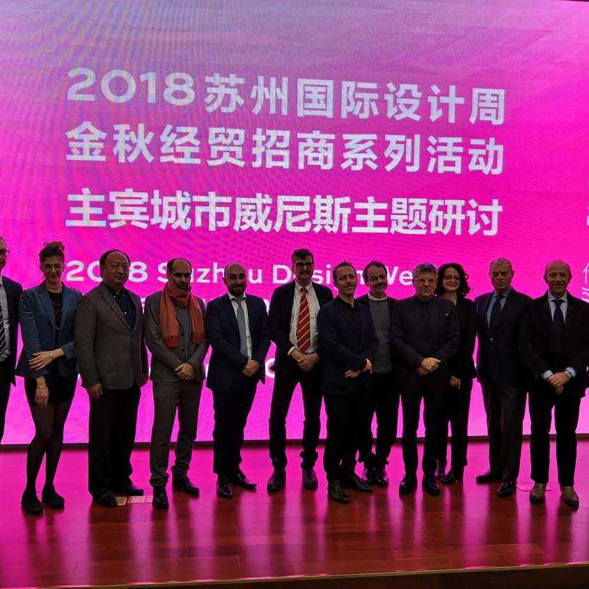 WeChat Image_20181207143632