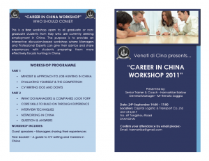 Carreer-in-China-300x231.png