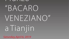 """Pranzo """"Bacaro Veneziano"""" a Tianjin"""