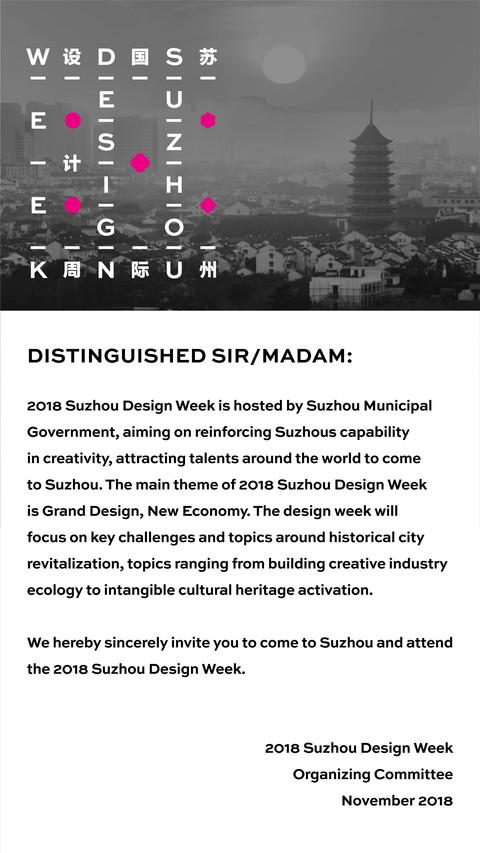suzhou design2