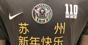 Apertura sede Venezia FC a Suzhou