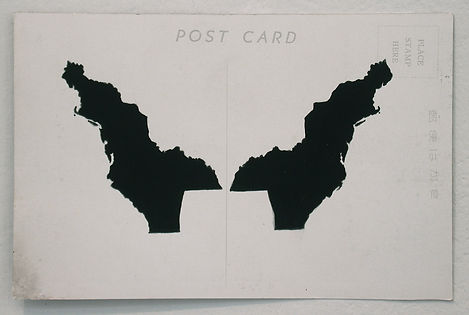 Rorschac: U.S. Original Colonies
