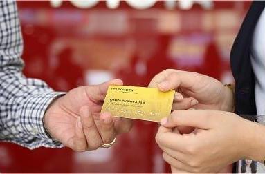 Chương trình thẻ khách hàng thân thiết