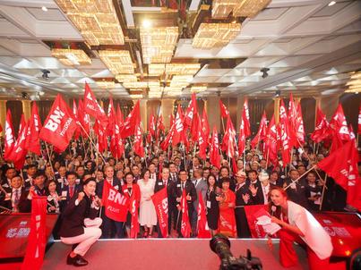 Hội ngộ đỉnh cao chào mừng 10 năm thành lập BNI Việt Nam