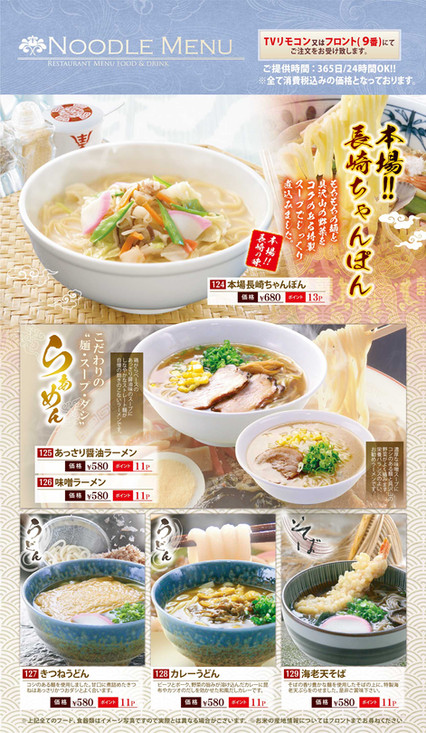 6麺.jpg