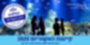 קייטנה aq באנר 2020-01-01.jpg