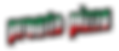 pronto pizza logo2